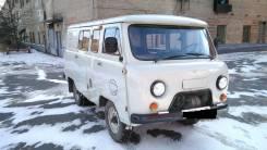 УАЗ 3741, 1993