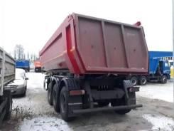 Нефаз 9509-30. Нефаз-9509-30 (овальный кузов), 31 400кг.