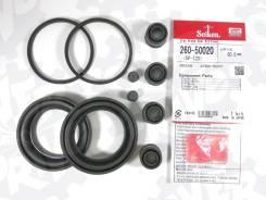 Ремкомплект передних суппортов AY600-NS015 (SP-T20) SEIKEN 260-50020