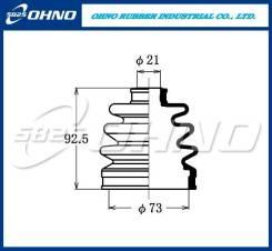 Пыльник привода 5`825 FB-2013 5-825