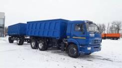 КАМАЗ 552900 самосвал 2-х сторонний 6 м на шасси камаз 65115 Евро 5, 2019