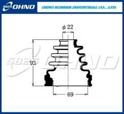 Пыльник привода 5`825 FB-2120 внутренний 5-825