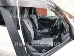 Чехлы Toyota Rav 4 2000-2005