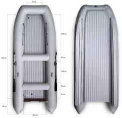 Ротан Р520