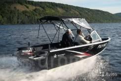 В наличии Лодка RealCraft 470 Fish PRO