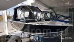 В наличии Моторная лодка Realcraft 470, Тр510