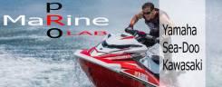 MarineProLab Обслуживание и ремонт водных мотоциклов ( гидроциклов)