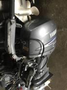 Лодочный мотор Yamaxa FT 60 л. с, 4-такта, нога L508 Усиленный из Япон