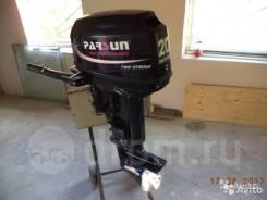 Продам мотор Parsun T20BM
