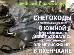 BRP Ski-Doo Expedition LE, 2016