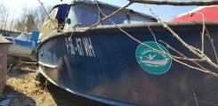 Продам лодку Прогресс-2М с мотором