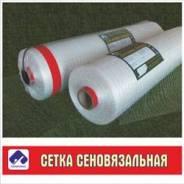 "Сетка сенажная ""Poliplex"" 1,23 м х 3000 п. м для пресс-подборщика"