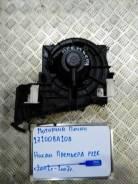 Мотор печки Nissan Primera 2002-2008 [27200BA20A]