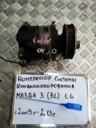 Компрессор кондиционера Mazda 3 2009-2013