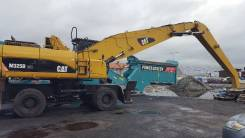 Caterpillar M325D MH