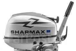 2х-тактныи лодочныи мотор Sharmax SM15HS Гарантия 3 ГОДА