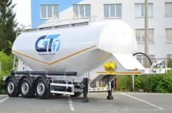 GT7 M 34. В наличии! Цементовоз/Муковоз М-34 (производства GT7 Equipment), 35 000кг.
