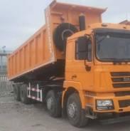 ШАКМАН (SHACMAN) 8х4 кузов 26 м куб, 2018