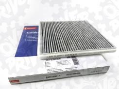 Фильтр салонный, угольный (AC-102EX) Denso DCF239K