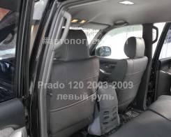 Чехлы Toyota Land Cruiser Prado 120 2003-2009
