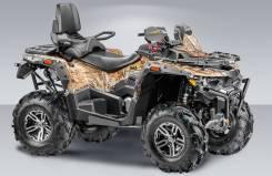 Stels ATV 850G Guepard Trophy, 2019