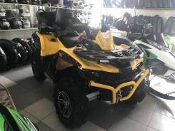 Stels ATV 650 Guepard Trophy EPS, 2016