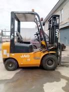JAC CPCD 18, 2014