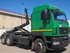 Автомобиль специальный мультифт «АС-21М5» на шасси МАЗ 6312С9-529-012