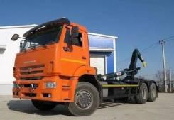 Автомобиль специальный мультилифт «АС-20Д» шасси КАМАЗ 6520-53