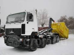 АС-26М на шасси МАЗ 6516С9-560-001 (нав. Hyvalift) мультилифт, 2019
