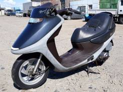 Honda Broad 90