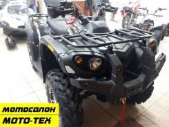 Квадроцикл STELS ATV 650YL EFI LEOPARD, по предоплате, дилер в Томске салон МОТО-ТЕХ, 2021