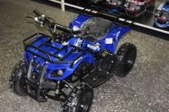 MOTAX ATV Х-16, 2019