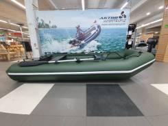 Мастер лодок Аква 3200 СК. длина 3,20м., двигатель без двигателя