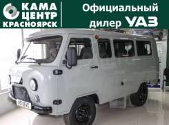 УАЗ Буханка, 2019