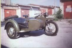 Днепр К-750, 1966