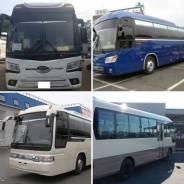 Аренда, Заказ автобуса