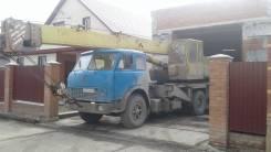 Ивановец КС-3577. Кс 3577, 14,00м.