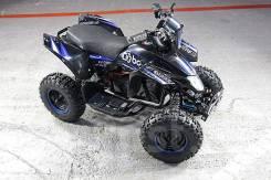 Bot GT EL1000, 2018