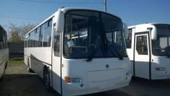 КАвЗ 4238-61 автобус, 2020