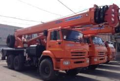 КС 55713-5К-3 (КАМАЗ-43118), 2020