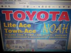 Книга по ремонту и обслуживанию Toyota Lite-Ace Town-Ace NOAH 96-04