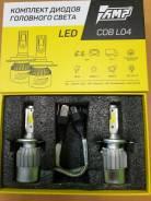 Продам лампы светодиодные Н4 L04 АМП 5000 Lm 6000 k комплект 2 шт