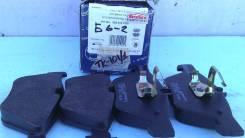 Колодки тормозные перед Meyle 0252167020 Mercedes Мерседес W210/211