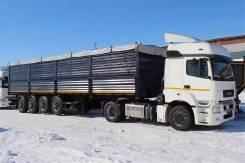 9406-20S полуприцеп Зерновоз Автомастер