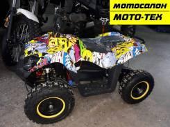 Квадроцикл (игрушка) ATV E005 Motoland, оф.дилер МОТО-ТЕХ, Томск, 2019