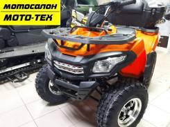 Квадроцикл Motoland 200 MAX, оф.дилер МОТО- ТЕХ. Томск, 2020