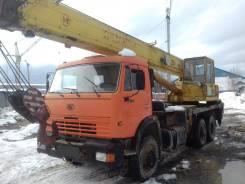 Ивановец КС-45717А-1, 2009