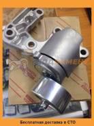 Натяжитель приводного ремня TOYOTA CAMRY ACV40 2GR 06- TOYOTA / 1662031040