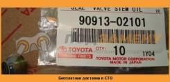 Колпачек маслосъемный впускной TOYOTA / 9091302101
